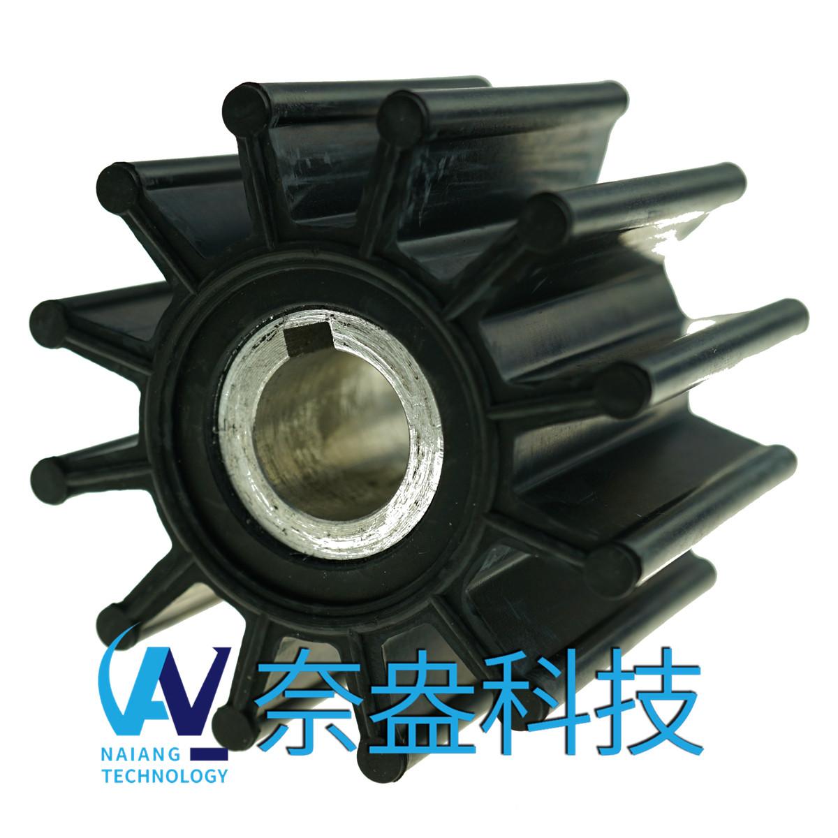 CEF泵用橡胶叶轮 CEF Impeller 500167