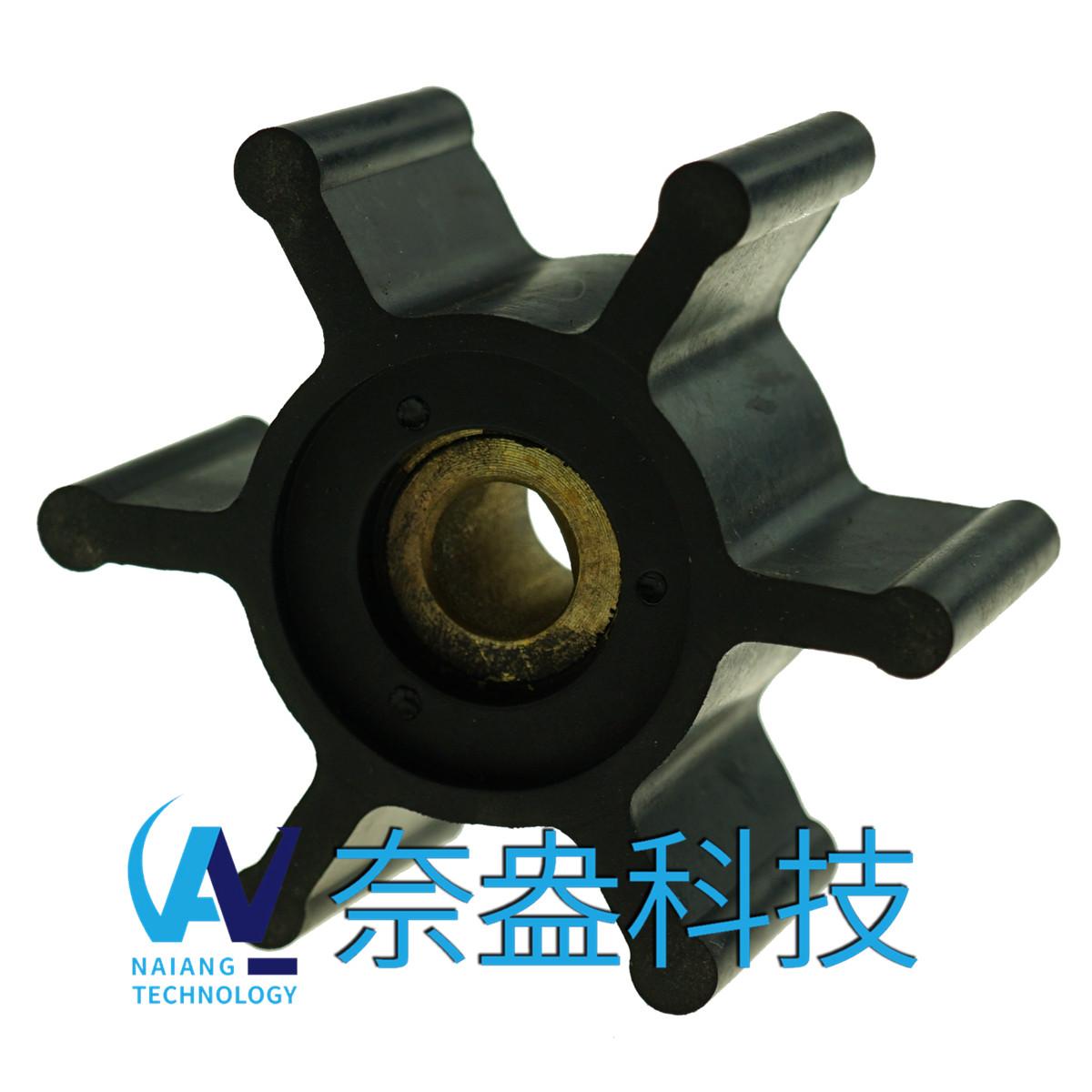 CEF泵用橡胶叶轮 CEF Impeller 500238