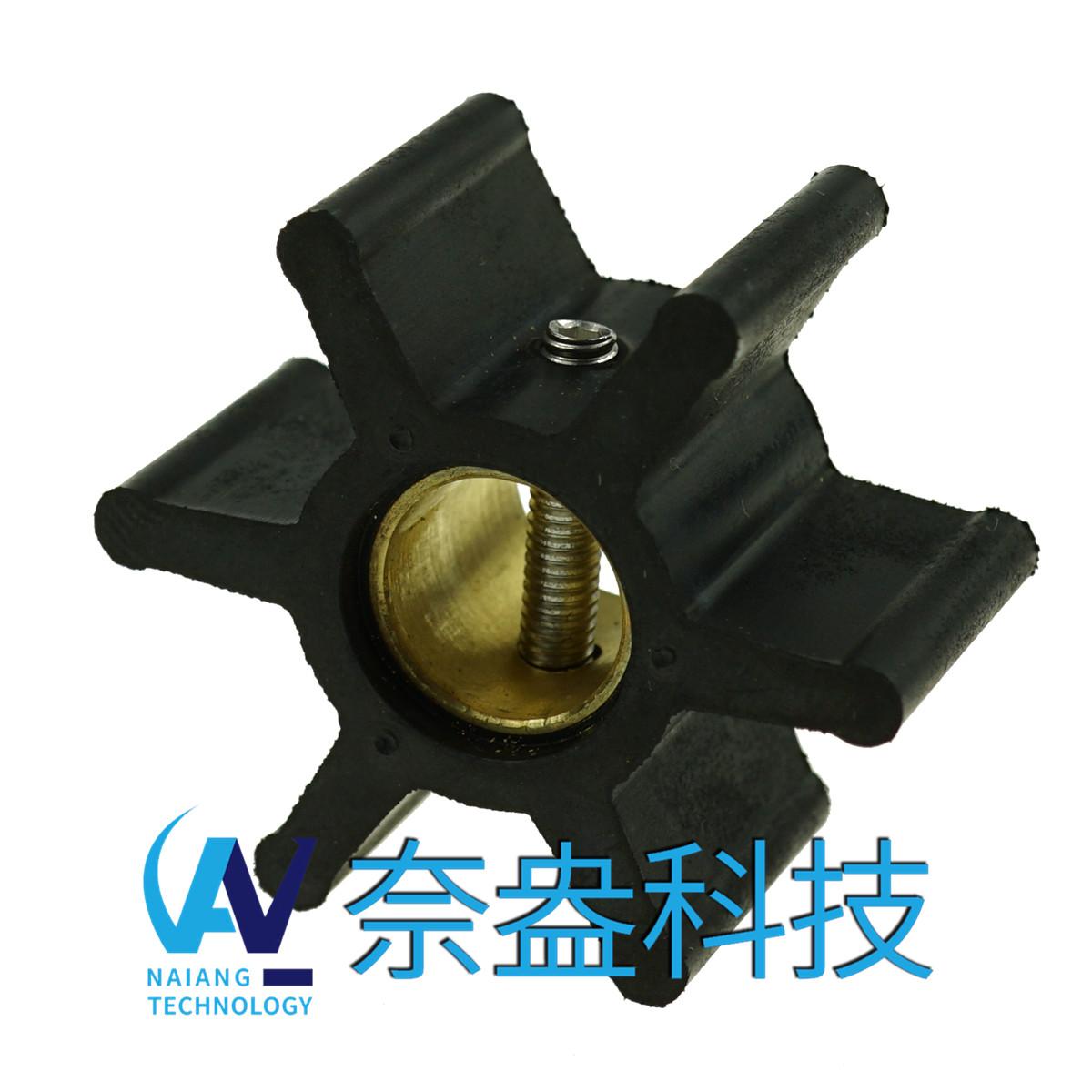 CEF泵用橡胶叶轮 CEF Impeller 500121