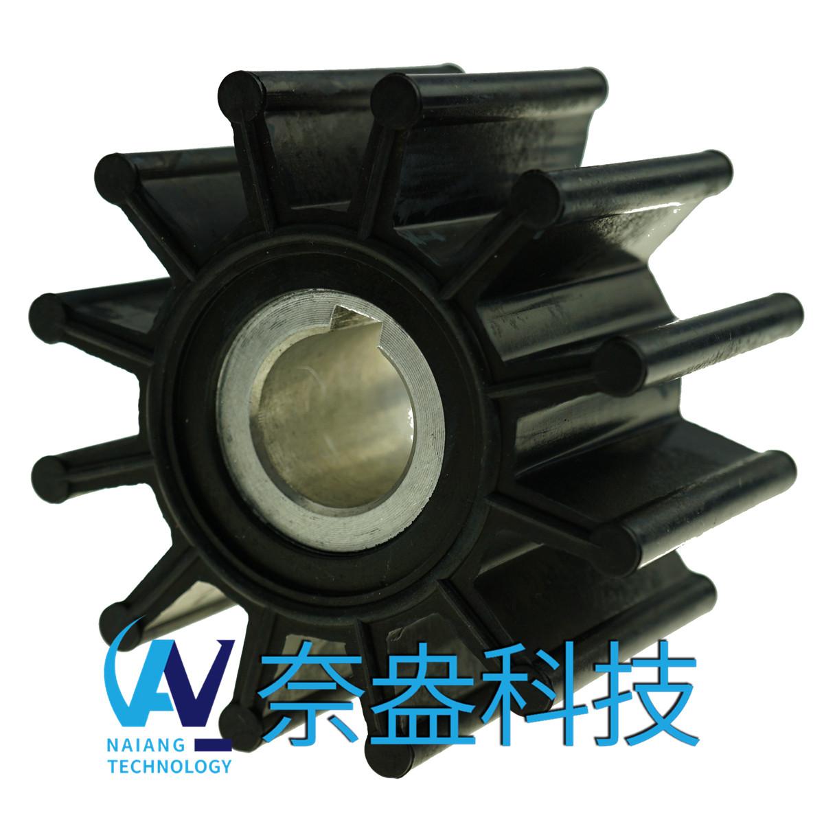 CEF泵用橡胶叶轮 CEF Impeller 500120