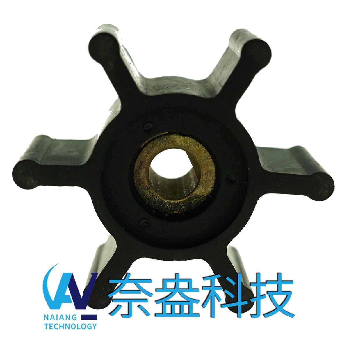 CEF泵用橡胶叶轮 CEF Impeller 500138