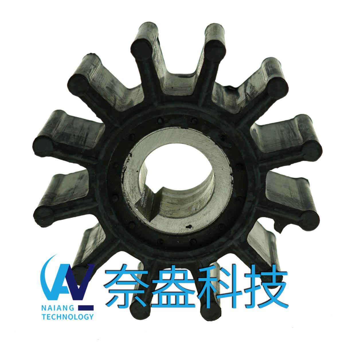 CEF泵用橡胶叶轮 CEF Impeller 500103