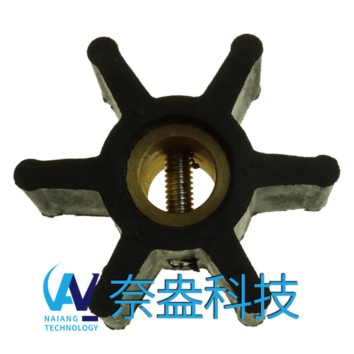 CEF泵用橡胶叶轮 CEF Impeller 500100