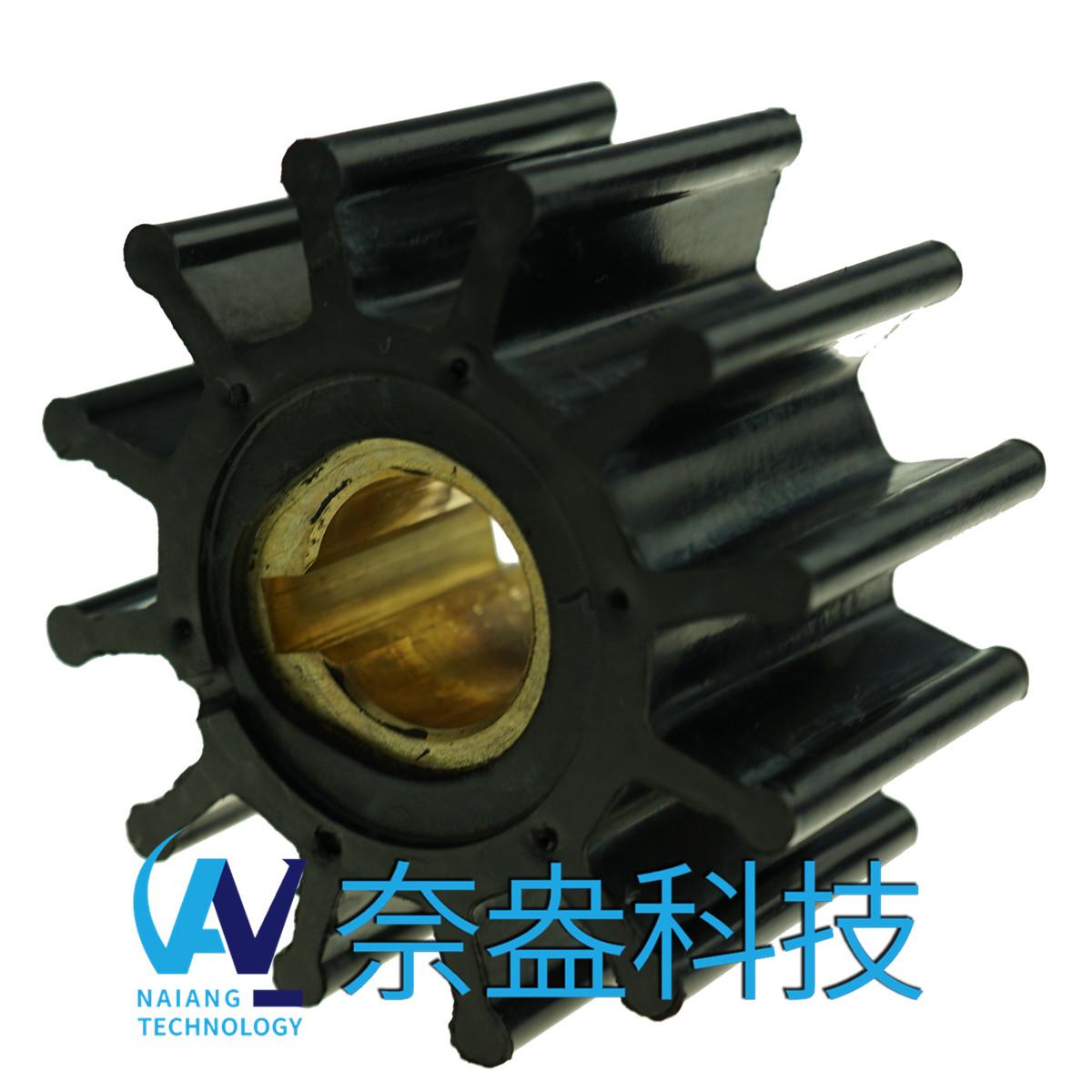 CEF泵用橡胶叶轮 CEF Impeller 500108