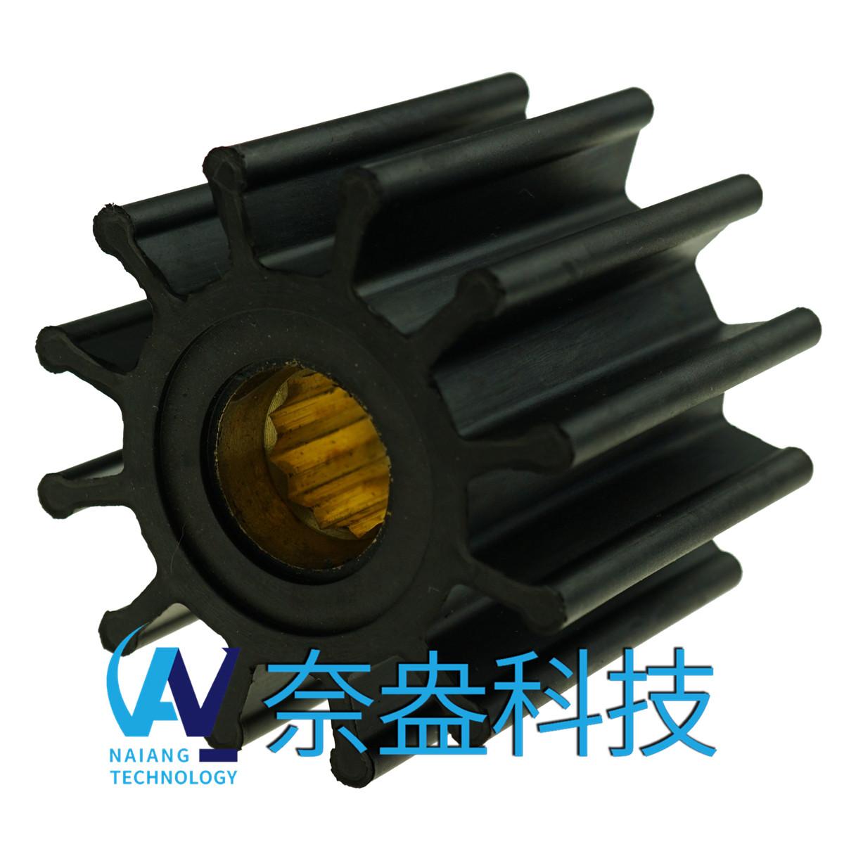 CEF泵用橡胶叶轮 CEF Impeller 500124